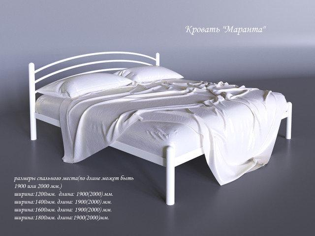 "Кровать Tenero ""Маранта"" 120x200"