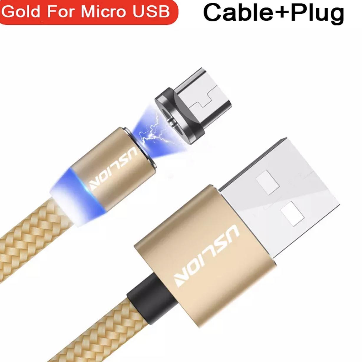 Магнитный USB кабель Lighting для Iphone/IPad золотой