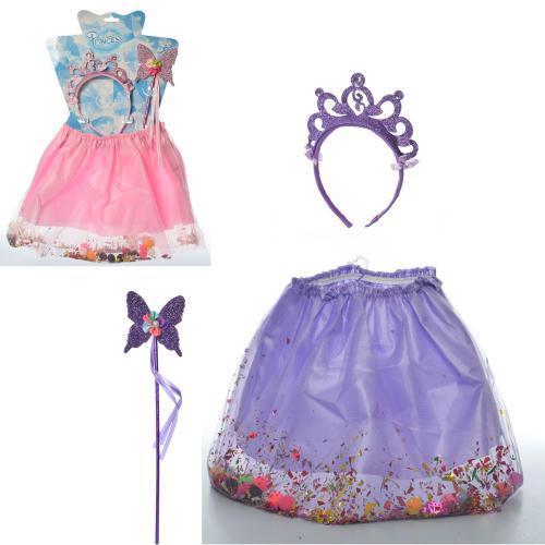 Набор карнавальных аксессуаров, юбка, обруч-корона, волшебная палочка, X15115