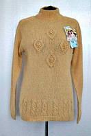 Красивый женский свитер под горло от производителя