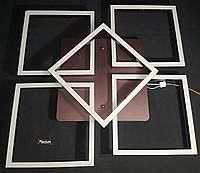 Світлодіодна led люстра 4+1 квадрат коричнева 165 ватт, фото 1