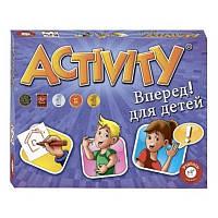 Игра настольная Piatnik Активити Вперед для детей (793394)