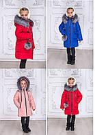 Р-р 116-146, Пальто для девочки зимнее, теплое, на синтепоне