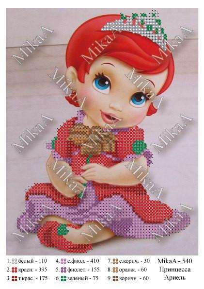 """Схема для частичной вышивки бисером - """"Принцесса Ариель"""""""