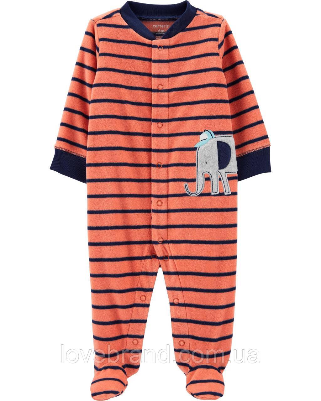 """Флисовый человечек для мальчика Carter's """"Слонёнок"""" 3 мес/55-61 см"""