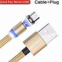 Магнитный кабель для зарядки Iphone 7,8,7 plus,8 plus,IPad золотой