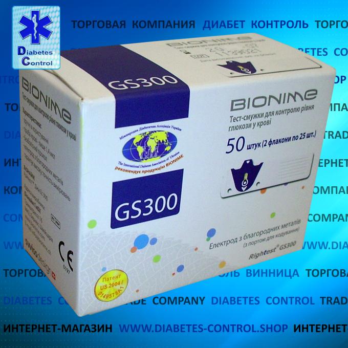 Тест-полоски для глюкометра Bionime Rightest GS300 / Бионайм ГС300, 50 шт.