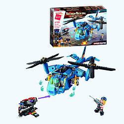 Конструктор, вертолет, оружие, фигурки, 318 деталей, 2709