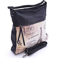 Женская молодежная сумка L. Pigeon
