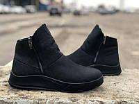 Ботинки мужские нубук черный GR0087