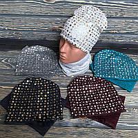Стильный комплект  (р50-54) шапка на флисовой подкладке и хомут.