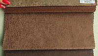 Ткань для обивки мебели замша МАРИ 050