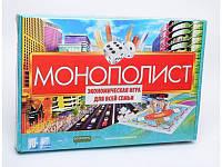 """Игра настольная """"Монополист"""", СГ-015"""