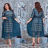 Женское нарядное кружевное платье низ масло удлиненное размер: 48-50, 52-54, 56-58, фото 2