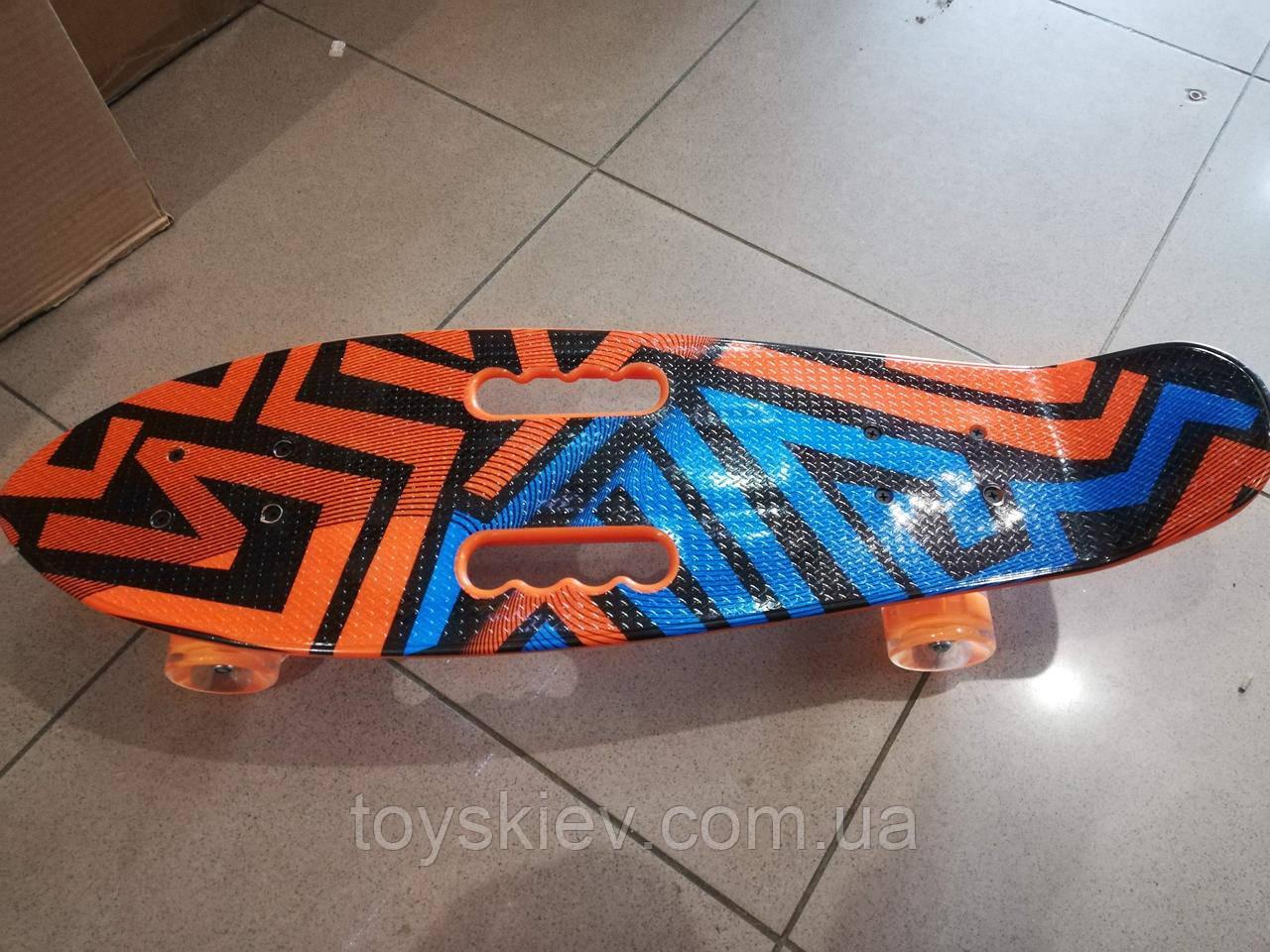 Скейт большой 67х20см,1,83кг Пенни борд (Penny board) пениборд с рисунком, ручкой светящиеся колёса