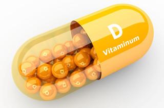 Витамин Д3 или холекальциферол