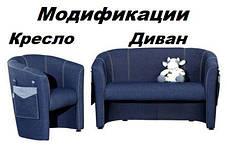 Кресло детское Капризулька Джинс (AMF-ТМ), фото 3