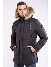 Куртка мужская Avecs 70315/1, фото 2