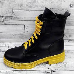 Зимние женские ботинки на желтой подошве