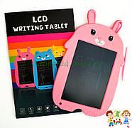 """Детский электронный графический планшет для рисования LCD writing tablet pad 8.5"""" (размер экрана 175*122mm)"""