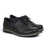 Кожаные мужские облегченные туфли черные Rosso Avangard Prince 2 Black Comfort, фото 1