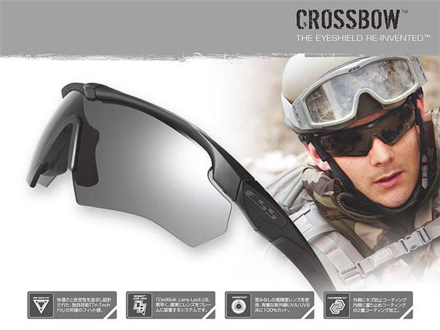 Тактические очки a4030066139b7