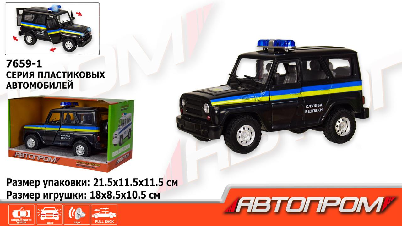 Машина на батарейках. Служба охраны,  7659-1