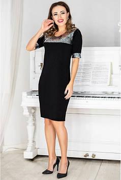 Черное коктейльное платье украшенное пайетками