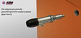 Регулятор тяги для котла ICMA art147 (Италия), фото 6