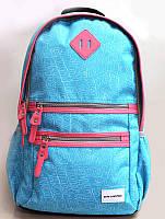 Рюкзак школьный ортопедический Dr Kong Z250