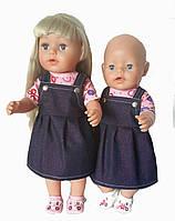 Одежда для кукол Беби борн и Старшей Сестренки джинсовый сарафан фиолетовый