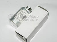 Реле поворотов 6в Ява/JAWA 350/360/634 Китай
