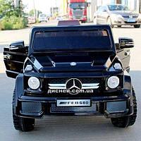 Детский электромобиль M 2788 EBLRS-2 Mercedes в автопокраске, черный