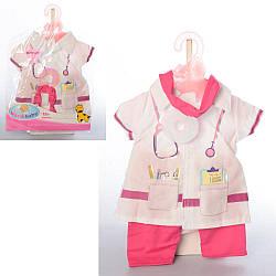Кукольный наряд доктора, DBJ-503