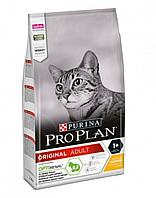 Purina Pro Plan Original Adult Cat 10 кг для кошек с курицей