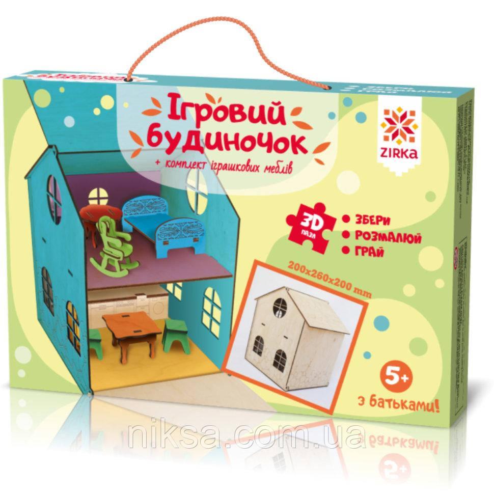 """Игрушечный кукольный деревянный домик. Расписной пазл 3D """"Собери и раскрась + комплект игрушечной мебели!"""