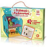 """Игрушечный кукольный деревянный домик. Расписной пазл 3D """"Собери и раскрась + комплект игрушечной мебели!, фото 1"""