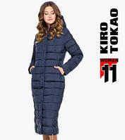 Куртка женская зимняя Киро Токао - 925 синий