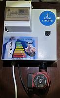 Котел индукционный 5,5 кВт 220v