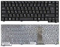 Клавиатура для ноутбука  Клавиатура для ноутбука Fujitsu Amilo (D1840, D1845, A1630) Black, RU (вертикальный энтер)