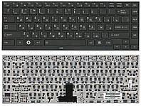 Клавиатура для ноутбука  Клавиатура для ноутбука Toshiba Portege (R630, R930, R700, R705, R830, R835) Black, (Black Frame) RU
