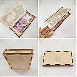 Коробочка-конверт для грошей КДГ_020, фото 2