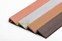 Уголок из ДПК Polymer & Wood 60х30х2200мм
