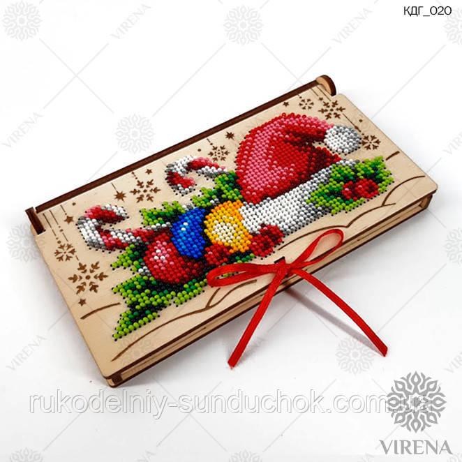 Коробочка-конверт для грошей КДГ_020