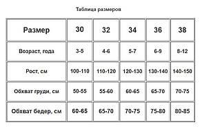 Детский купальник Бабочка мята 5128 на 30 32 34 36 38 размеры., фото 2