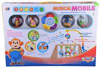 Мобиль для кроватки Musical Mobile 0+