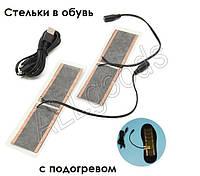 Нагревательный элемент usb (для обуви, тапка с подогревом, одежды)