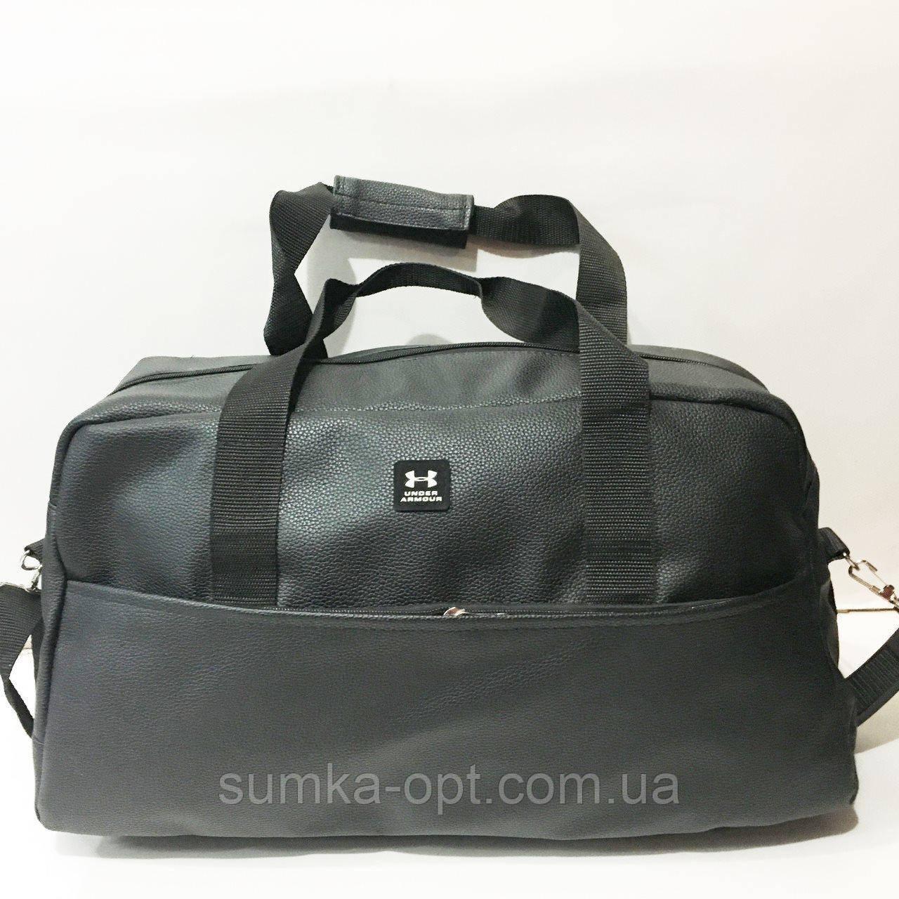 Спортивные сумки из искусственной кожи Under Armour (ЧЕРНЫЙ)21*27*48см