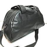 Спортивные сумки из искусственной кожи (ЧЕРНЫЙ БЕЗ НАКАТКИ)20х24х44см, фото 6