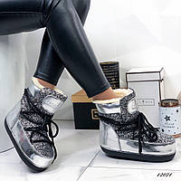 Луноходы женские moon boot серебро, фото 1